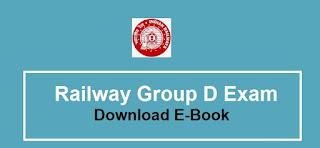 Kiran Prakashan railway book free PDF