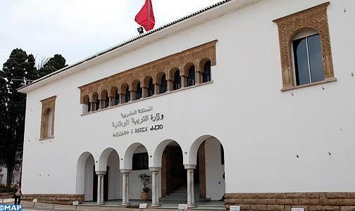 """الجهوية24 - وزارة التعليم تلجأ إلى القضاء بسبب البلاغ """"المجهول"""""""