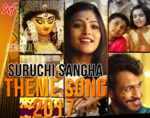 Suruchi Sangha Theme Song 2017, Shreya Ghoshal