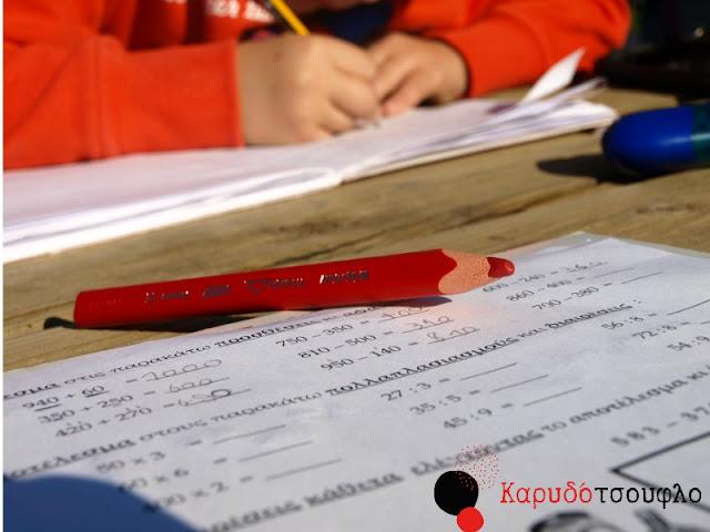 Εναλλακτικός-τρόπος-διαβάσματος-για-το-σχολείο