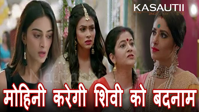 Anurag and Prerna's major shock on learning Shivi's pregnancy in Kasauti Zindagi Ki 2