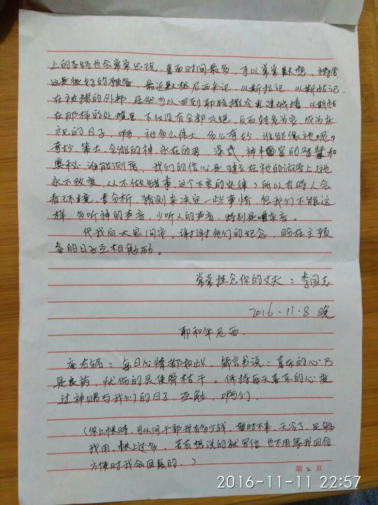 Chinaaid Dont Worry Imprisoned Pastor Writes In Letter To Wife