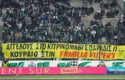 Σε μια κίνηση ανθρωπιάς και αλληλεγγύης που δεν την περίμεναν οι άνθρωποι  ου Άρη αλλά και του ελληνικού ποδοσφαίρου γενικότερα 1b87be9e4e9