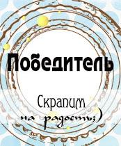 """""""ОМОНИМное"""" задание  (""""ключ"""")"""
