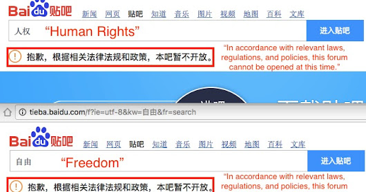 "China Announces ""Human Rights Action Plan,"" Baidu Still Bans Forums on ""Human Rights"""