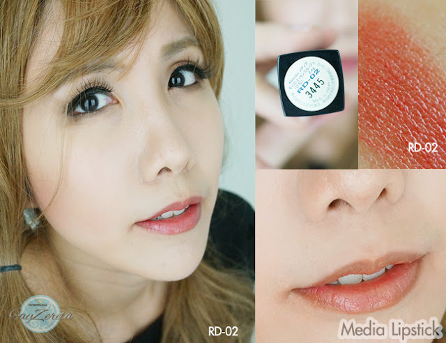 media lipstick 07