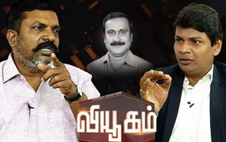 Exclusive Interview with Thirumavalavan 12-01-2019 News 7 Tamil