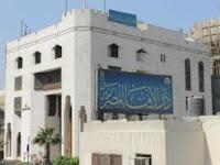 Lembaga Fatwa Mesir Keluarkan Fatwa Tentang Pemimpin Perempuan dan Non Muslim Yang Bikin Kaget