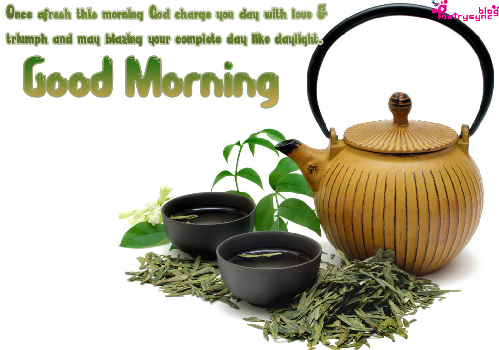 Urdu Poetry, And Ghazal: Good Morning Text SMS Messages