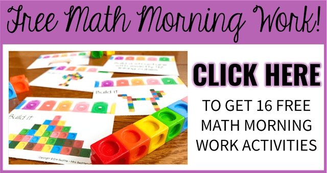 "Picture of math morning work task cards with linking cubes and text that says, ""Free Math Morning Work! Click here to get 16 free math morning work activities."""