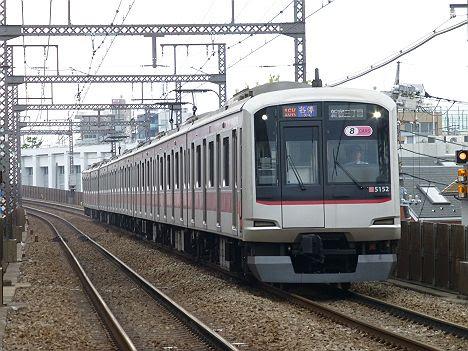 東急東横線 各停 新宿三丁目行き1 5050系