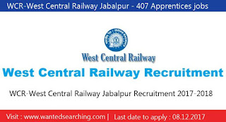 WCR-West Central Railway Jabalpur Recruitment 2017-2018 , 407 Apprentices Posts , Last date to apply : 08.12.2017