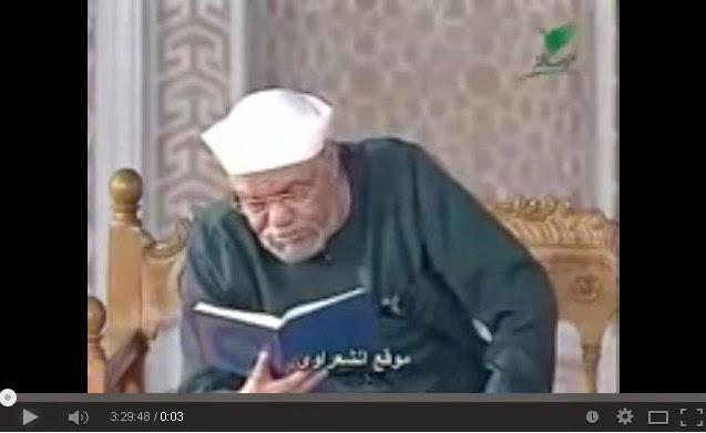 تحميل برنامج احداث النهاية للشيخ محمد حسان كامل
