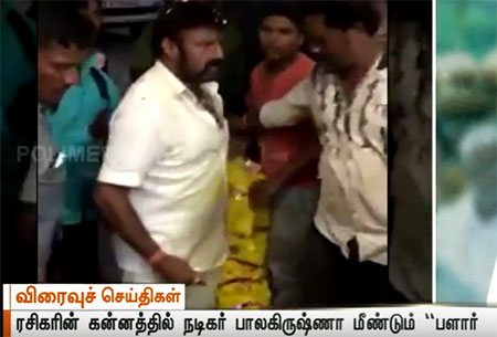 Actor Balakrishna slaps his fan