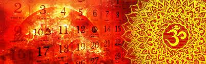 2018 மார்ச் மாதத்தில் தவிர்க்க வேண்டிய கரண நாட்கள்