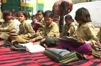 All News Sultanpur Uttar Pradesh