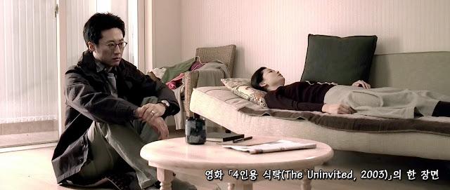 4인용 식탁(The Uninvited, 2003) scene