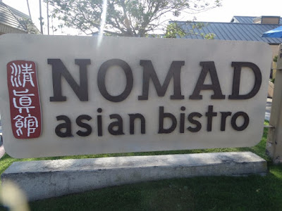 Nomad Asian Bistro by Stacey Kuhns