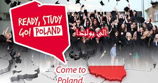 دراسة اللغات في بولندا في معاهد اللغة + كيفية التسجيل فيها
