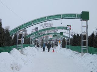 Zip Line Entrance.