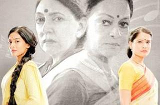 Echoes of a legendary Tussle - Sisters, Singers or Rivals! (Meri Awaaz Hi Pehchaan Hai)