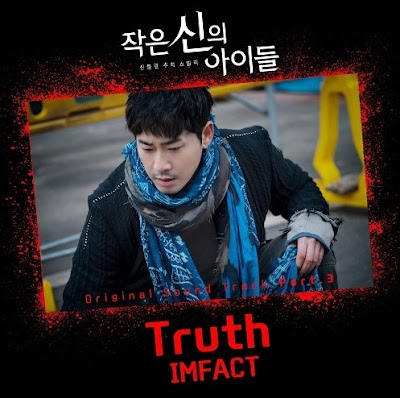 Imfact – Children of a Lesser God OST Part. 3 MP3