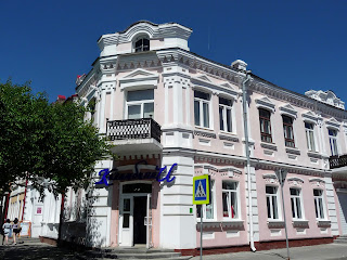 Пінськ. Комерційна будівля