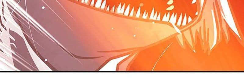 อ่านการ์ตูน I Am The Sorcerer King ตอนที่ 8 หน้าที่ 154