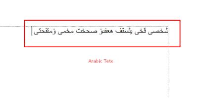 Menulis Arab Microsoft word