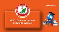 NPSC LDA Syllabus