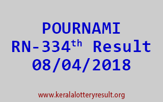 POURNAMI Lottery RN 334 Results 08-04-2018