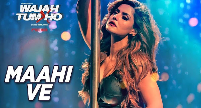 Maahi Ve Guitar CHORDS + STRUMMING Mahi Ve Neha Kakkar  Wajah Tum Ho ft. Zarine Khan