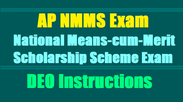 AP NMMS Exam 2017 DEO Instructions for Receiving Nominal Rolls, Application Forms
