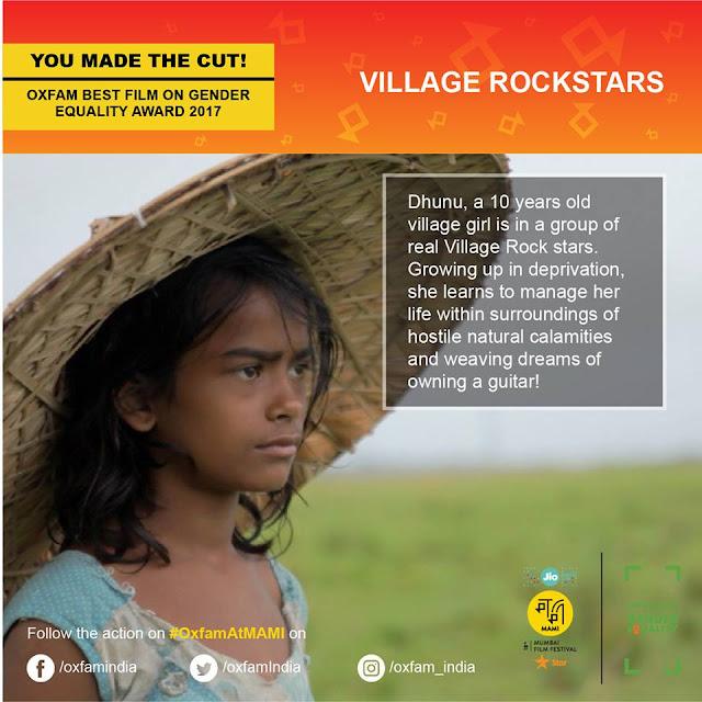 MAMI-JioMAMI-Oxfam-Cinemawallah-Jury-rima-das-village-rockstars