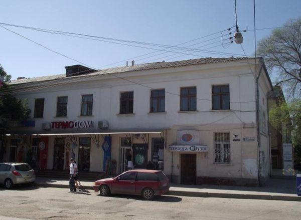 Симферополь, ул. Пушкина, 35. В этом здании до революции был ночлежный дом