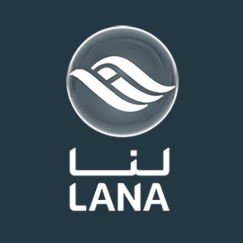 مشاهدة قناة لنا LANA العراقية بث مباشر