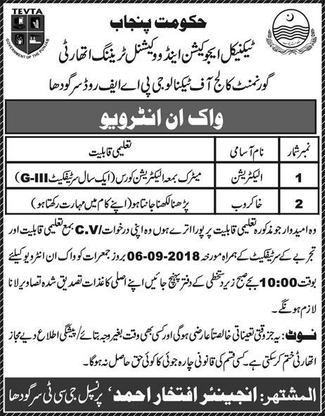Jobs In Technical Education And Vocational Training Authority 19 August 2018