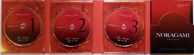 """Reseña de """"Noragami Aragoto 2 Edicion Blu-ray Coleccionista"""" [Selecta Visión]"""