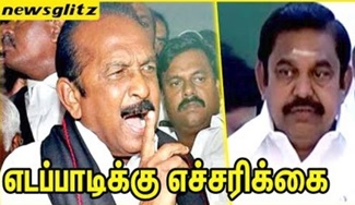 Vaiko Protest against Moolakothalam demolition