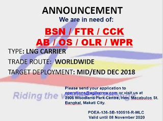 SEAMAN JOB VACANCY Opening hiring needs Filipino seaman crew deployment mid/end Dec 2018 - January 2019 to join on LNG carrier ship with trade route worldwide.