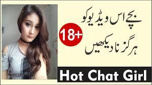 Free Pak Girls Whatsapp Chat