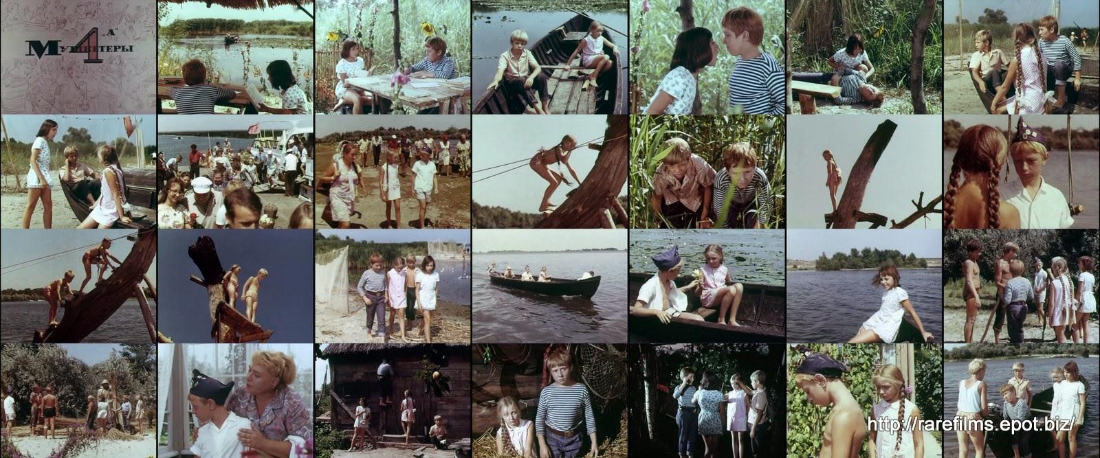 """Мушкетеры 4 """"А"""" / Musketeers 4 """"А"""". 1972."""