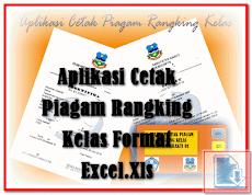 Download Aplikasi Cetak Piagam Rangking Kelas Format Excel.Xlsm