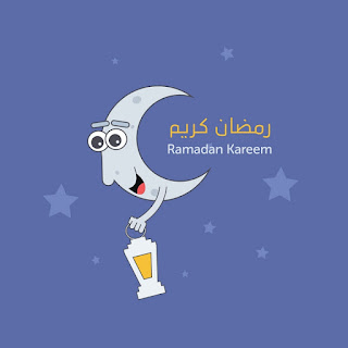 صور هلال رمضان 2019