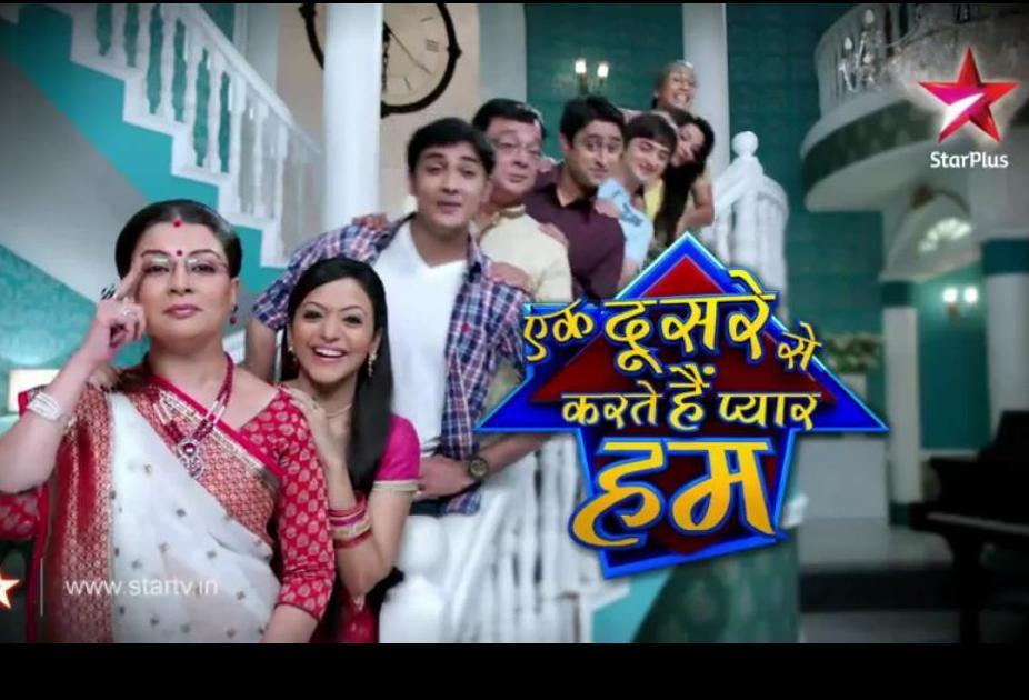 Indian Drama Serials: Ek Doosre Se Karte Hain Pyaar Hum 16th July 2012