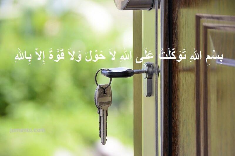 gambar Bismillahi Tawakkaltu 'Alallah La Haula Wala Quwwata Illa Billah Tulisan Arab