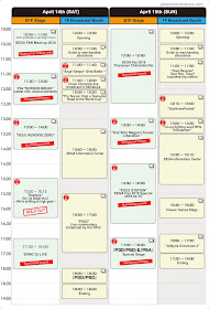 SEGA Fes Schedule