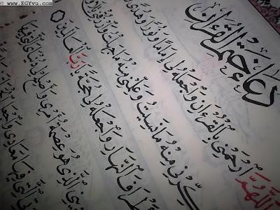 دعاء ختم القرآن الكريم في رمضان مكتوب