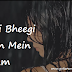 Bheegi Bheegi Raaton Mein Guitar Chords With Lyrics | Sanam Puri |