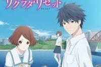 Sakurada Reset – Episódio 04
